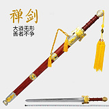 songshan less Wu Chan shaolin sword dharma high carbon steel sword sword hard cold steel sword is not edged usually integrated