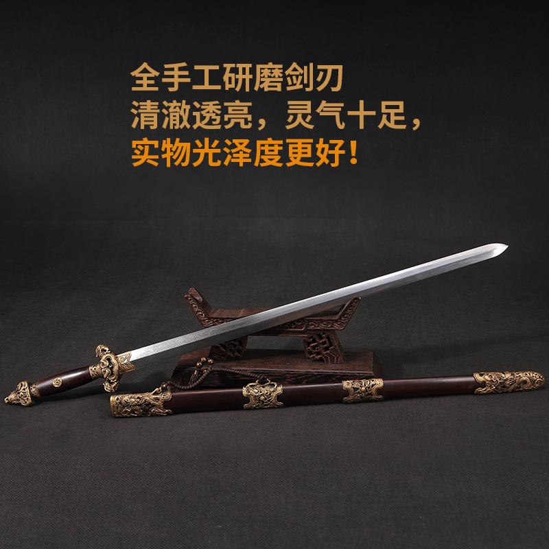 鎏金银九龙剑 珍珠鱼皮手工花纹钢汉剑长剑唐剑长剑刀剑未开刃