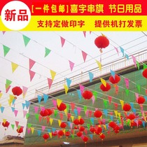 Small flags triangle flag wedding opening wedding supplies bunting decoration New Year festival roadside multicolored advertising flags