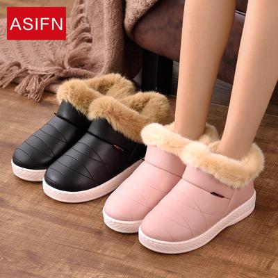 安尚芬韩版冬季短筒雪地靴女鞋加厚绒棉鞋平跟靴子潮女靴学生短靴