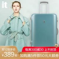 itluggage个性球形轮拉杆箱女防盗扩容旅行箱男19/25/29万向轮潮