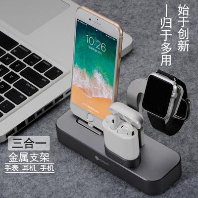 哥特斯 苹果蓝牙耳手机iwatch支架iphonex8p手表3合1金属充电底座使用感受