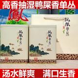 Чай Фэн Хуан Дань Цун Артикул 43787649201