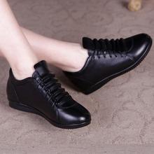 新款春秋真皮女鞋圆头平底平跟皮鞋中老年系带妈妈鞋旅游单鞋休闲
