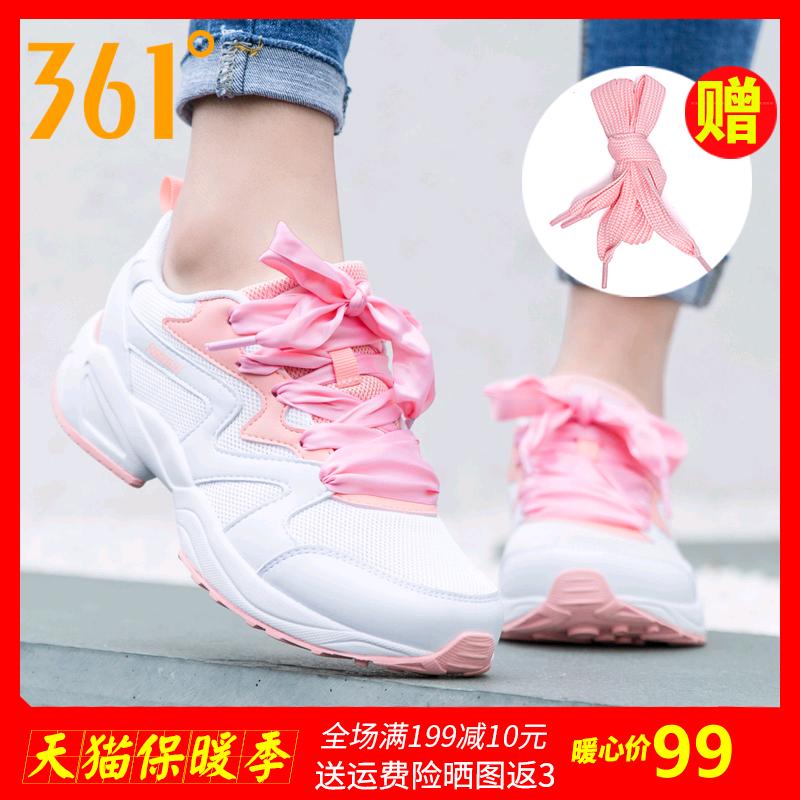 361度女鞋 跑步鞋女2019新款秋冬正品学生透气361运动鞋女士网面R