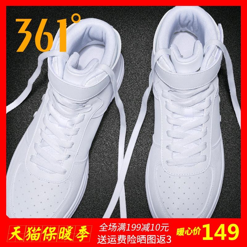 361运动鞋男高帮板鞋男冬季2019新款休闲鞋加绒361度空军一号男鞋