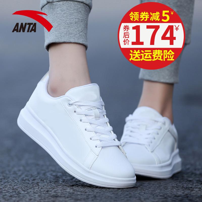 安踏运动休闲鞋板鞋女鞋时尚潮流百搭增高低帮厚底女板鞋小白鞋
