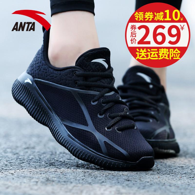 安踏女鞋跑鞋2018秋季新款轻便舒适时尚休闲运动鞋跑步鞋12735565