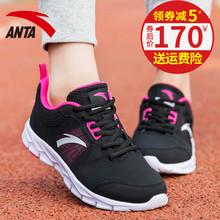 跑步鞋 皮面网面轻便旅游休闲鞋 安踏女鞋 2018秋季新款 运动鞋 ANTA