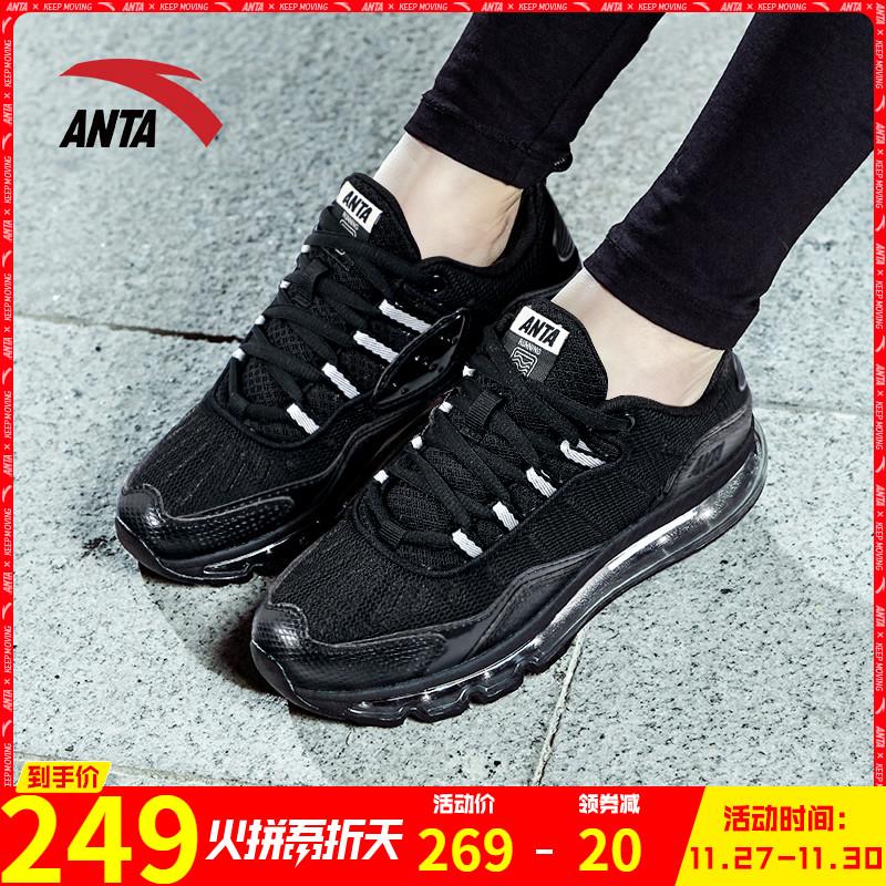 安踏女鞋气垫鞋女官网黑色2019冬季新款跑步鞋女士全掌气垫运动鞋