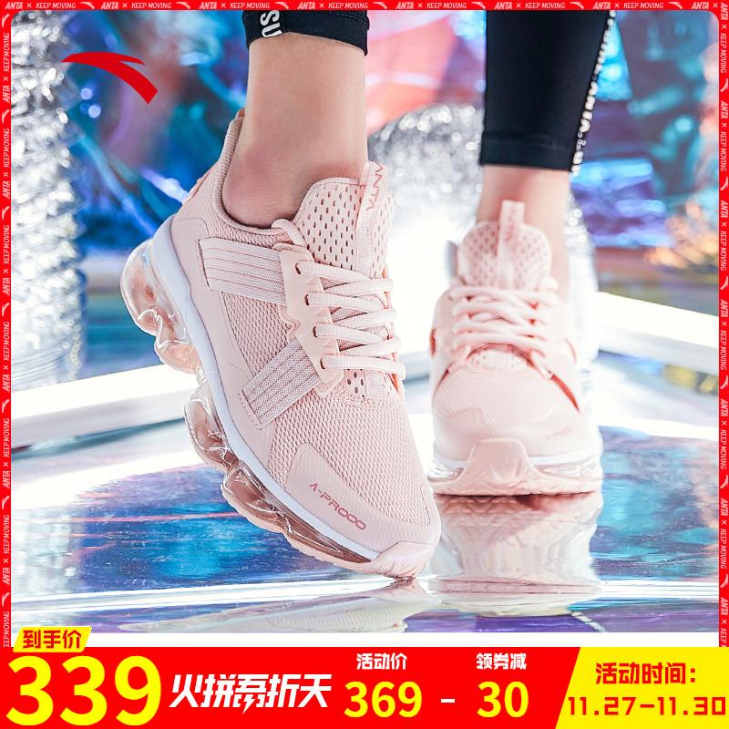 安踏运动鞋女鞋2019秋季新款官网正品漫游者气垫透气女子跑步鞋