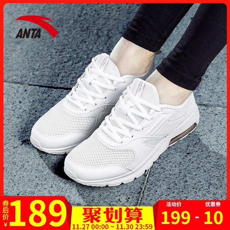 安踏女鞋运动鞋女2019秋冬季新款官网白色女士气垫休闲跑步旅游鞋
