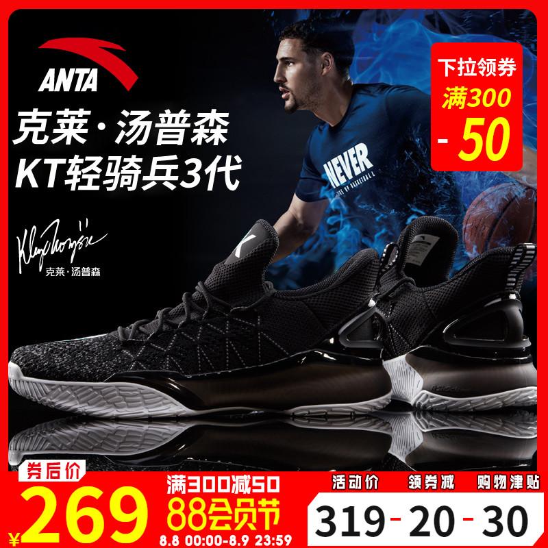 安踏男鞋篮球鞋2019新款官网正品轻骑兵汤普森KT3代高帮男子战靴5