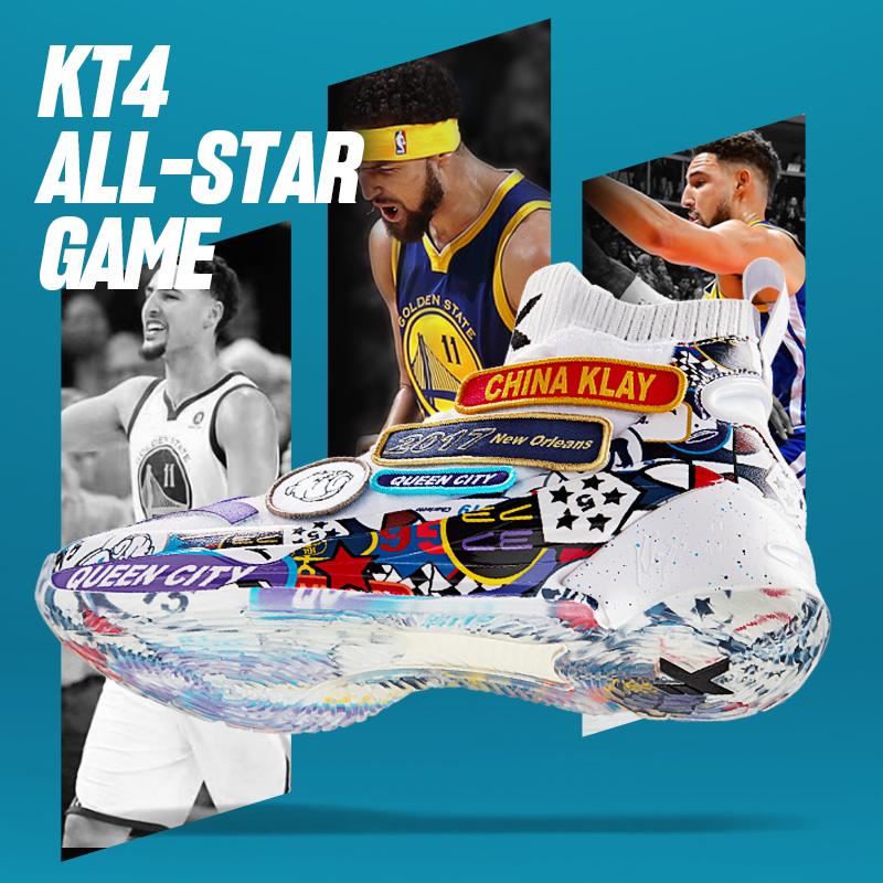 安踏kt4全明星魔术贴篮球鞋2019夏新款官网汤普森高帮球鞋运动鞋