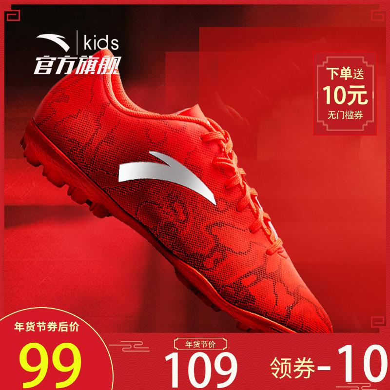 安踏童鞋男童足球鞋2019新款儿童运动鞋大童官方正品足球训练鞋