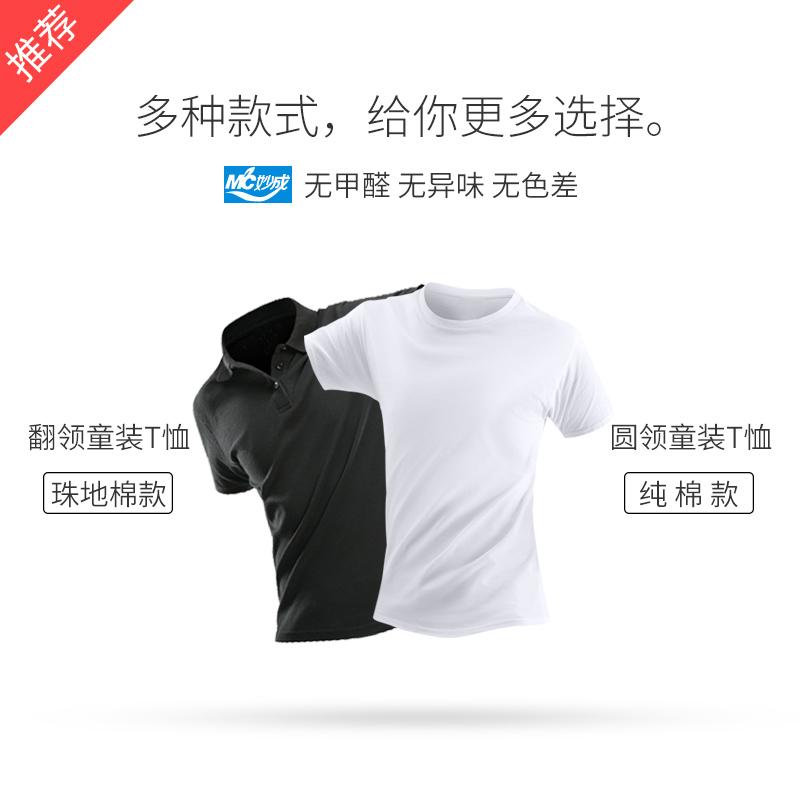 儿童t恤定制短袖图案纯棉diy衣服印logo幼儿园小学生童装订制班服
