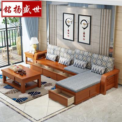 冬夏两用实木沙发组合现代新中式客厅整装木头木质海棠木组装家具销量排行