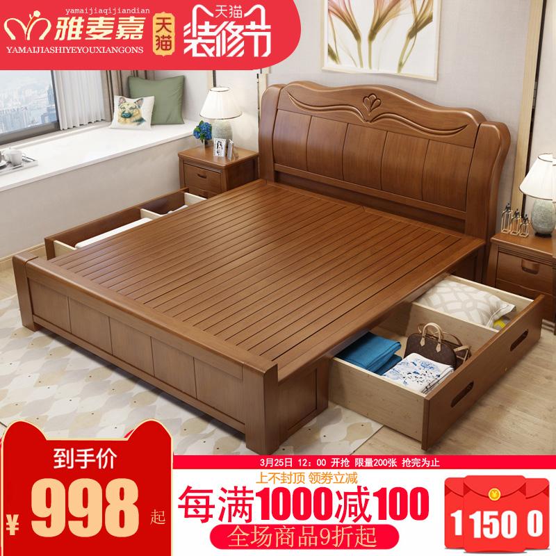 实木床2米大床简约