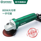 Shida power tools 220V multi-function household hand grinding wheel cutting machine polishing polishing angle grinder small