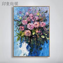 深情的玫瑰 纯手绘油画 简欧美式餐厅玄关卧?#19968;?#21321;?#35057;?#26009;装饰画