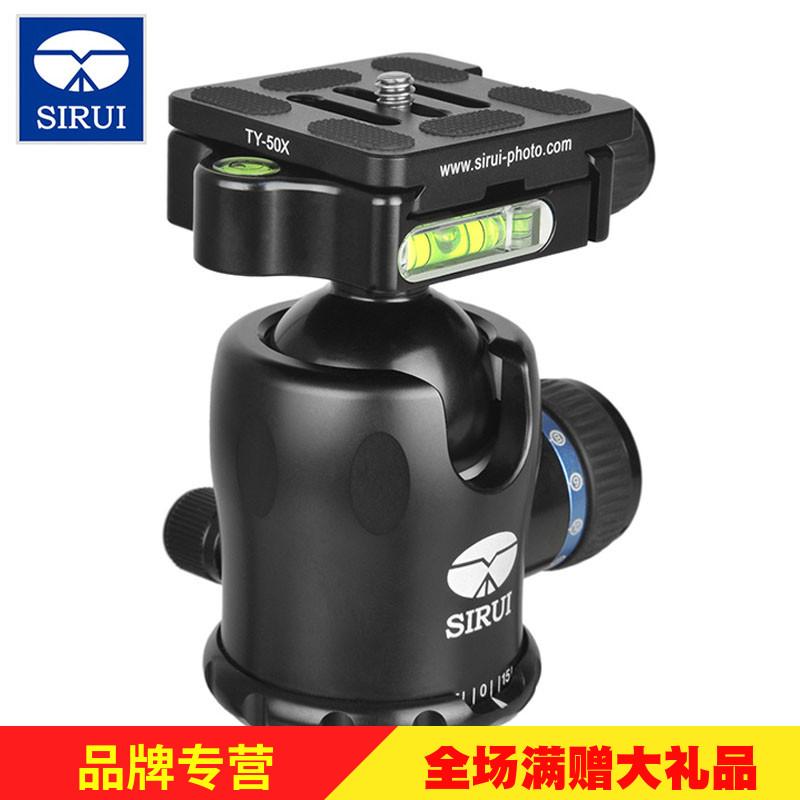 思锐K20X 球型全景云台 专业单反相机微距摄像机独脚架 三脚架