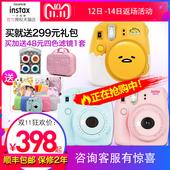 Fujifilm/富士instax mini9粉红色自拍美颜拍立得相机纸黄懒蛋蛋