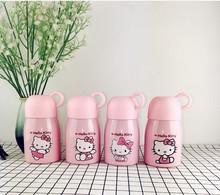 Kitty保温杯女生可爱不锈钢儿童便携真空大肚杯迷你水杯 创意个性