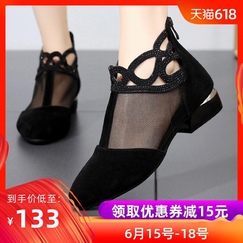 女靴子2019春季春秋真皮短靴女平底鞋平跟女鞋百搭单鞋马丁靴单靴