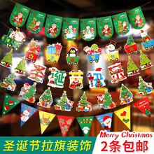 Christmas decorations, hanging flag stores, shop stores, hanging pieces, flower shops, creative flags, decorations.