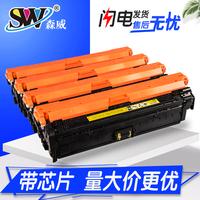 森威 适用惠普LaserJet HP307a硒鼓HP5225 CP5225 hp5225dn 5225n hp5220 CE740A彩色激光打印机 复印机 粉盒