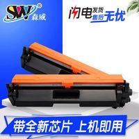 森威适用惠普LaserJet Pro MFP cf230a粉盒  惠普m227d硒鼓 m227fdw m203dw 230dn激光打印机硒鼓 hp30a粉盒