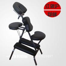 纹身椅保健椅折叠式按摩椅便携式推拿椅刮痧椅刺青椅子美体美容床
