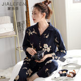 Pajamas ladies spring and autumn autumn cotton long-sleeved home service thin section cotton spring spring summer middle-aged mother
