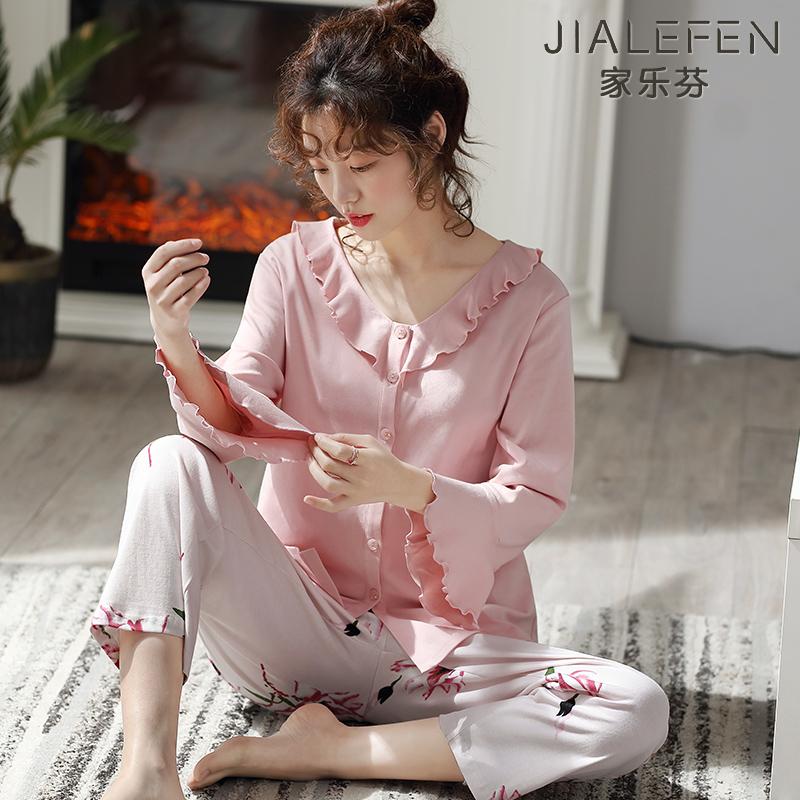 Утепленные пижамы / Домашняя одежда Артикул 587805231613