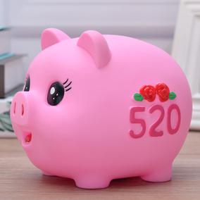 小猪防摔存钱罐儿童硬币储蓄罐卡通搪胶储钱罐男女猪年新年礼物品