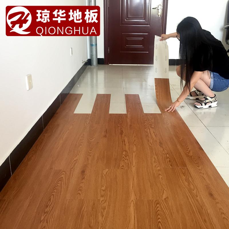 地板纸卧室