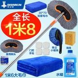 洗车拖把专用洗车刷子长柄伸缩式纯棉多功能刷车工具汽车擦车软毛