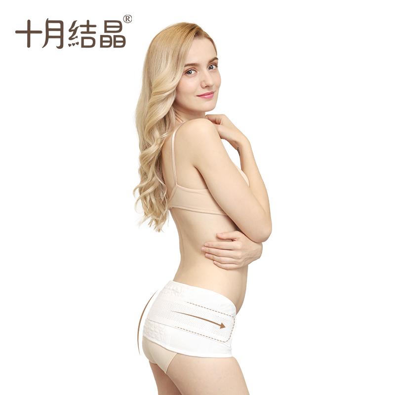十月结晶束腹带产后收腹带夏季透气孕妇剖腹顺产月子塑身纱布束缚