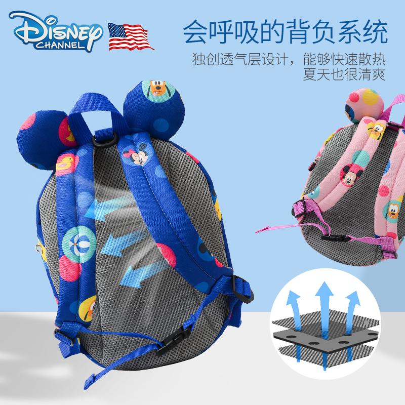 迪士尼儿童防走失背包宝宝小孩牵引带防丢失绳子母安全手环遛娃绳