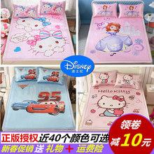 迪士尼卡通冰丝凉席1儿童0.9夏季1.2可爱1.5米1.8m床单人学生席子
