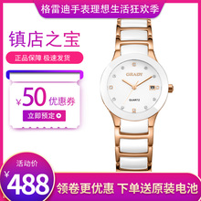 Gredy Waterproof Ceramic Watches Women's Fashion Simple Student Quartz Watches Korean Watches