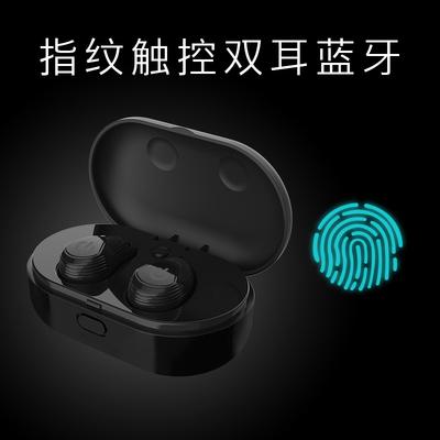 奥风 A7蓝牙耳机迷你超小双耳运动耳塞式苹果入耳式无线耳机隐形哪个牌子好