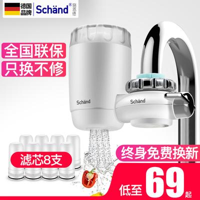净水器家用滤水机