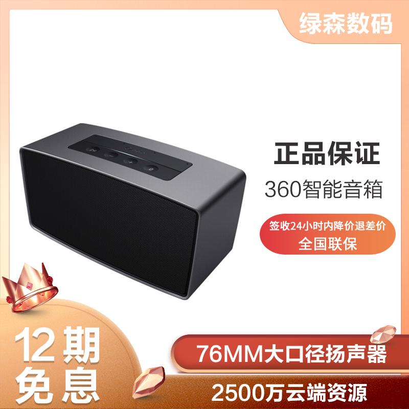 唤醒词M1WiFi12期免息音响双360智能