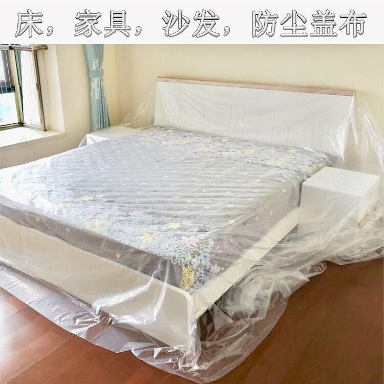 床罩防尘罩