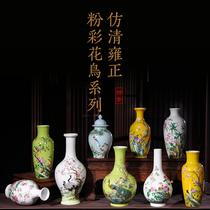 景德镇陶瓷器官窑雍正仿古手绘粉彩花鸟花瓶中式家居客厅插花摆件