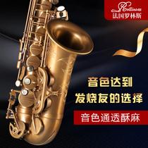 1000MAS大人专业演奏级白铜管调中音萨克斯风乐器正品E美德威降