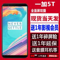 pro7智能手机4G全网通6PRO魅族Meizu送膜套现货当天发