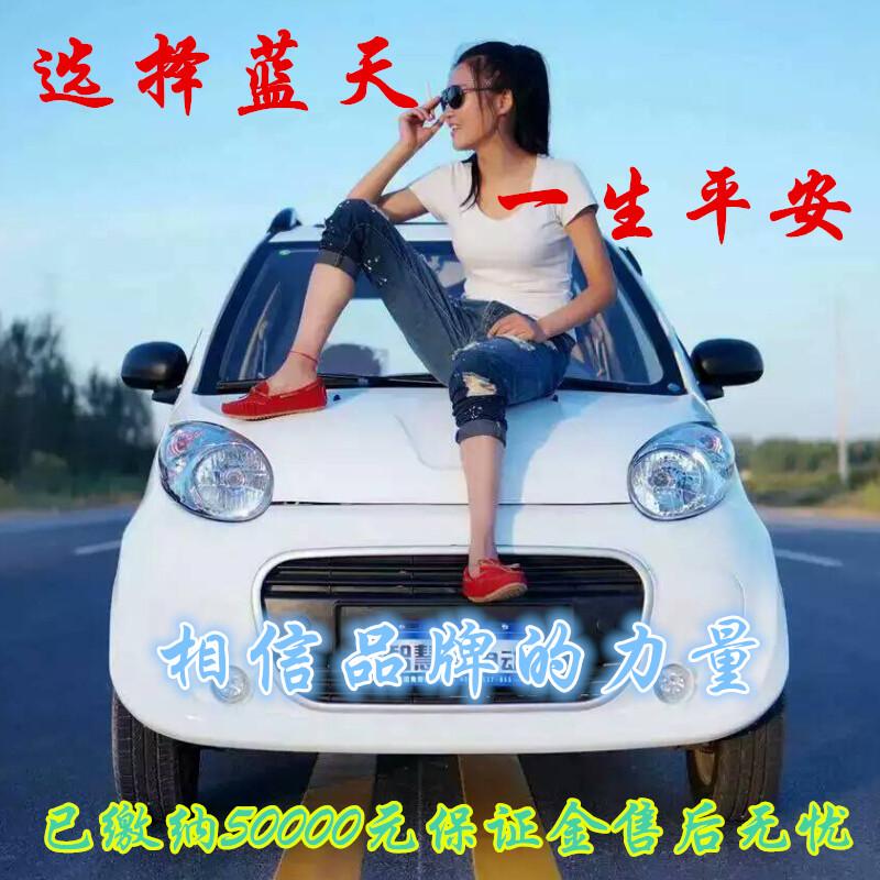 太阳能汽车轿车