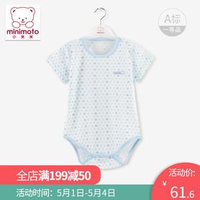 小米米婴儿三角哈衣夏季 宝宝短袖纯棉爬爬服0-1岁 新生儿包屁衣